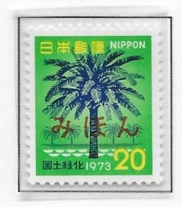 Japan 1137 1973 Forstation single MIHON MNH