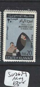 KUWAIT  (PP0205B)  SG 267-9   MOG