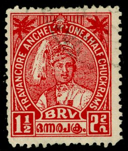 INDIA STATES SG65, 1½ch scarlet, FINE USED. PERF 12½.