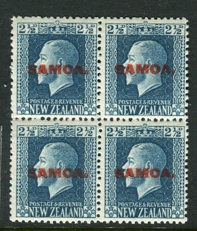 SAMOA; 1916 early NZ GV issue Optd. on 2.5d. Mint BLOCK of 4