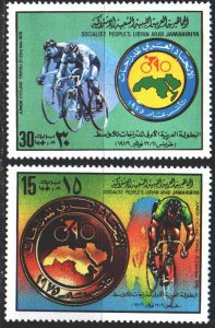 Libya. 1979. 765A-66A. Cycling. MNH.