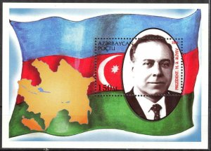 Azerbaijan 1994 President of Azerbaijan Haidar Aliev S/S MNH**