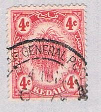 Malaya Kedah 7 Used Palm tree  (BP38107)
