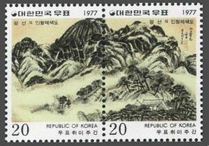 Korea South 1107-1108a,MNH.Mi 1097-1098,Bl.420. Painting 1977.Chung Seon.Mount.