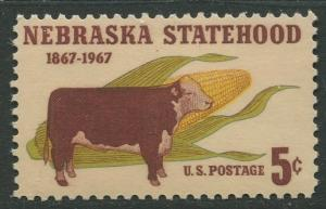 STAMP STATION PERTH USA #1328  MNH OG 1967  CV$0.25.