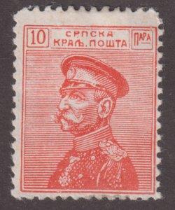 Serbia 112 Gen. Karageorgevich 1911