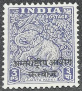 DYNAMITE Stamps: India Cambodia Scott #1  UNUSED