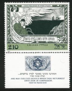 ISRAEL Scott 627 MNH** 1977 stamp with Tab
