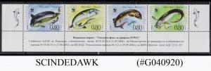 BULGARIA - 2004 WWF FISH 4V STRIP MNH