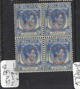 MALAYA JAPANESE OCCUPATION PENANG  (P0905B)  DN 12C  SG J83    BL OF 4    MNH