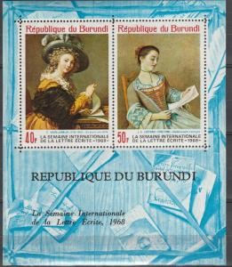Burundi #C87c  MNH CV  $6.50 (K435L)