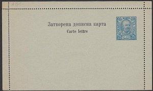 MONTENEGRO Early 25k lettercard fine unused.................................G164