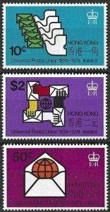 1974 Hong Kong UPU, Letters, Birds, complete set VFMNH! LOOK!