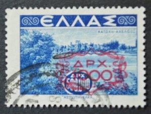 Greece Sc # 479, Used