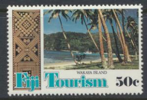 Fiji SG 603 SC# 433  MNH Tourism  see scan