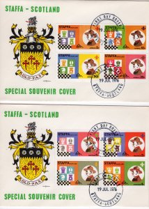 Staffa 1976 (Scotland) CHESS/SCOUTS Set (8) IMPERFORATED FDC (2)