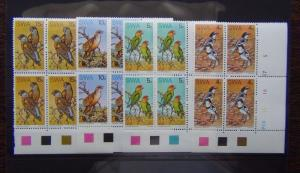 South West Africa 1974 Rare Birds set in Blocks x 4 MNH