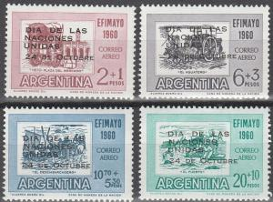Argentina #CB25-8 MNH F-VF  (SU4952L)