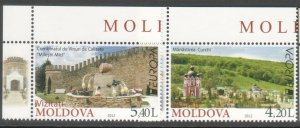 EUROPA CEPT MOLDOVA 2012 VISIT SET OF 2 WITH CORNERS R2021186