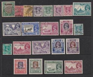 Burma (British) a M or U lot