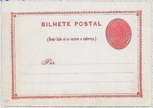 BRAZIL -  POSTAL STATIONERY : RHM MEYER# BP3 FII