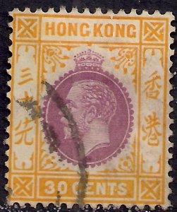 Hong Kong 1921 - 37 KGV 30ct Purple - Yellow used SG 127 ( K1326 )