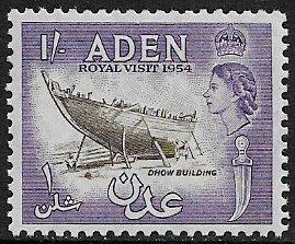 Aden #62 MNH Stamp - Dhow Building - Royal Visit