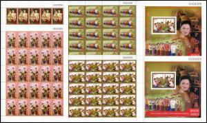 401 - Laos 2016 Mi# 2305/2308 + Block 260A/260B MNH  (matching serial number)
