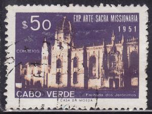 Cape Verde 294 USED 1953 Jeronymos Convent