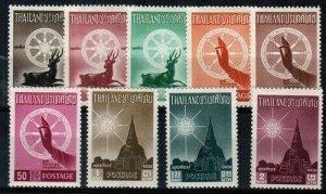 Thailand Scott 321-9 Mint hinged [TE235]