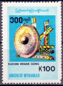 Myanmar. 2000. 351. musical instruments. MNH.