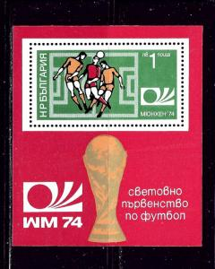 Bulgaria 2171 MNH 1974 World Cup Soccer S/S