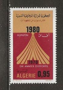 Algeria Scott catalog # 526 Unused Hinged
