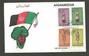 1962 Afghanistan 'Day of Women'  Girl Scout FDC