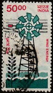 India stamp, Scott# 900A, used, windmill, 50R, tall stamp, post mark  #900A