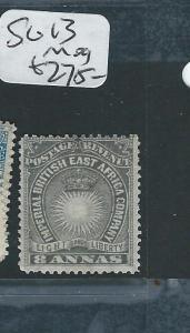 BRITISH EAST AFRICA (PP3012B) SUN  8A GRAY SG 13  MOG