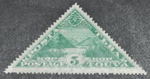 DYNAMITE Stamps: Tannu Tuva Scott #55 – MINT hr