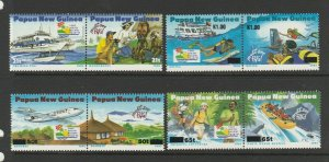 Papua New Guinea 1995 Tourism UM/MNH SG 747/54