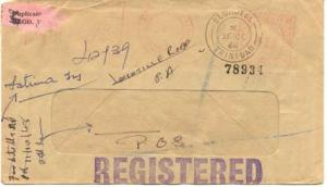 Trinidad 20c Meter 1968 Port of Spain, Trinidad Registered to Blundell.  Tear...