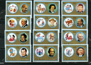 FUJEIRA 1973 FAMOUS PEOPLE & THEIR SIGN OF THE ZODIAC SET OF 12 STAMPS MNH