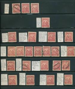 BARBADOS 1920s M&U Incl.Varieties (Appx 120 Stamps) (KR776