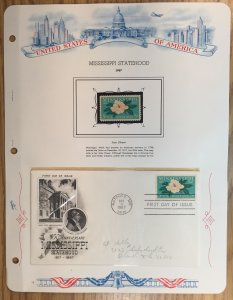 #1337 Mississippi Statehood FDC and MNH Single in mount on souvenir page