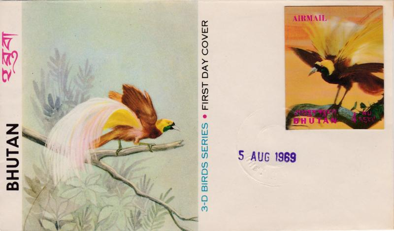 Bhutan 1969 Imperf. Litho 3D Bird Series 4nu Bird of Paradise First Day Cover