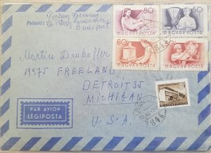 J) 1951 HUNGARY, SUBURBAN BUS TERMINAL, ILLUSTRATED PEOPLE, MULTIPLE STAMPS, AIR
