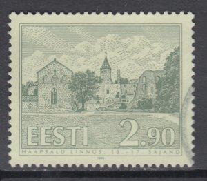 Estonia 249 Used VF