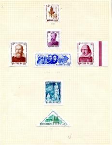 Hungary  imperfs #1578/95   Lakeshore Philatelics