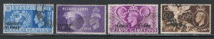 Bahrain 1948 Olympics Surcharges Scott # 64 - 67 Used