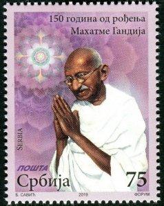 2019 Serbia 852 150th anniversary of Mahatma Gandhi