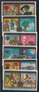 Central African Republic SC  376-9, C206-7 Mint Never Hinged