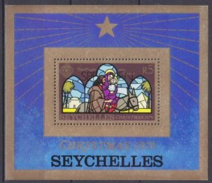 1979 Seychelles 450/B12 Christmas